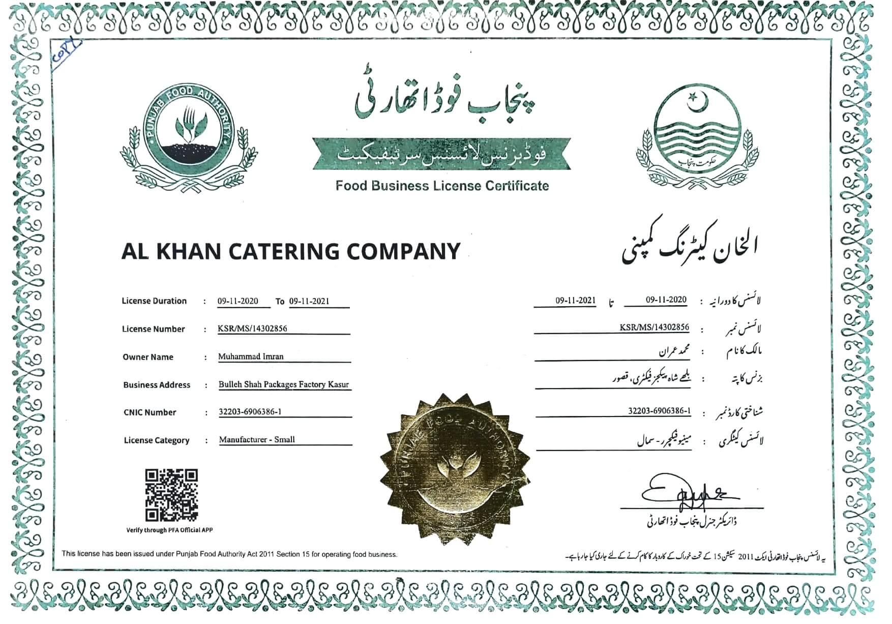 Punjab Food Authority